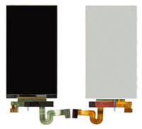 Дисплей Sony Xperia Neo MT15i (LCD экран)