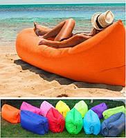 Надувной лежак кресло мешок Ламзак (Lamzak). Оранжевый
