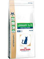 Влажный корм Royal Canin (Роял Канин) URINARY S/O FELINE HIGH для кошек при лечении мочекаменной болезни 1,5 кг