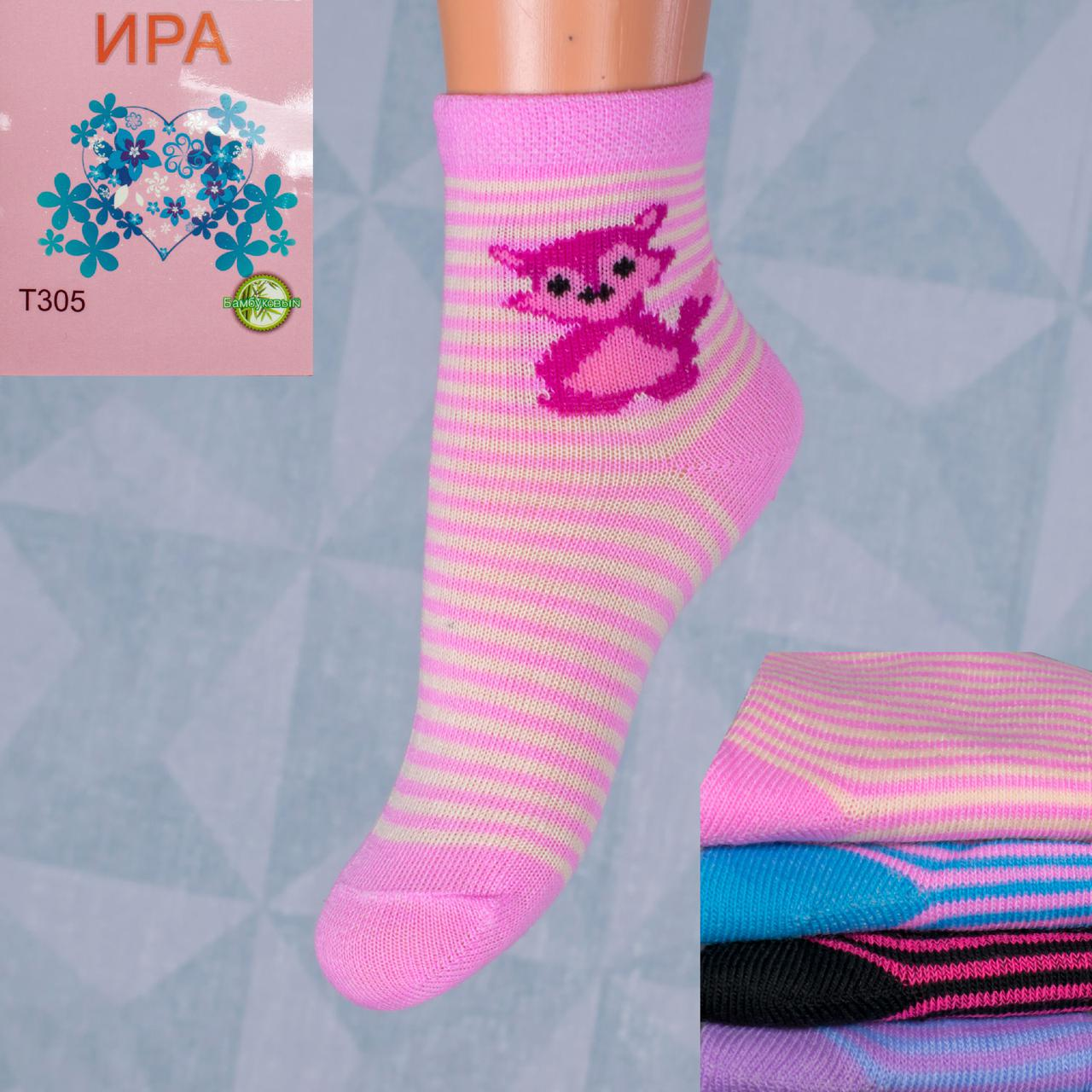 Детские носочки на девочку Ира Т305 21-26. В упаковке 12 пар