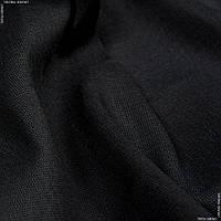 Бязь гладкокрашеная черная 118594