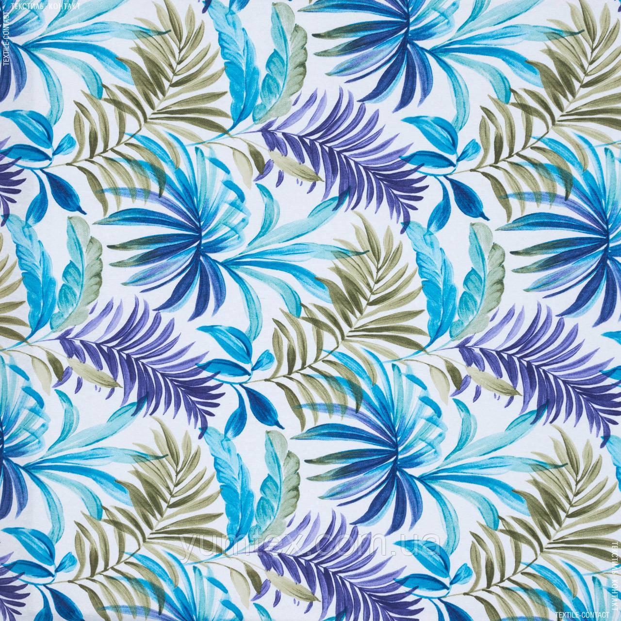 Декоративная ткань  лонета феникс/fenix /листья голубой сине-фиолетовый,оливка 148853