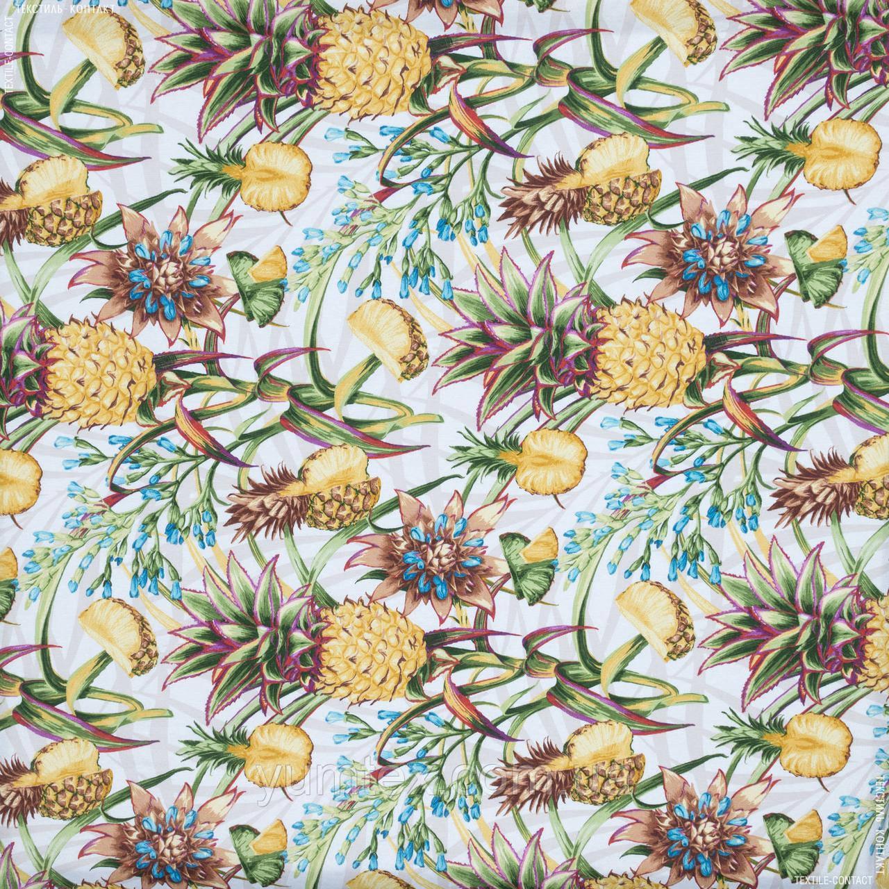 Декоративна тканина лонета пинас/pinas ананаси жовтий,зелений 148842