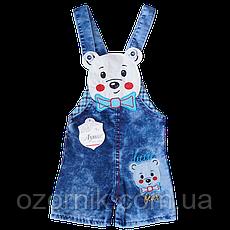 """Оптом Комбінезон джинсовий """"варенка"""" для хлопчика на вік 6 місяців - 3 роки Aynur"""