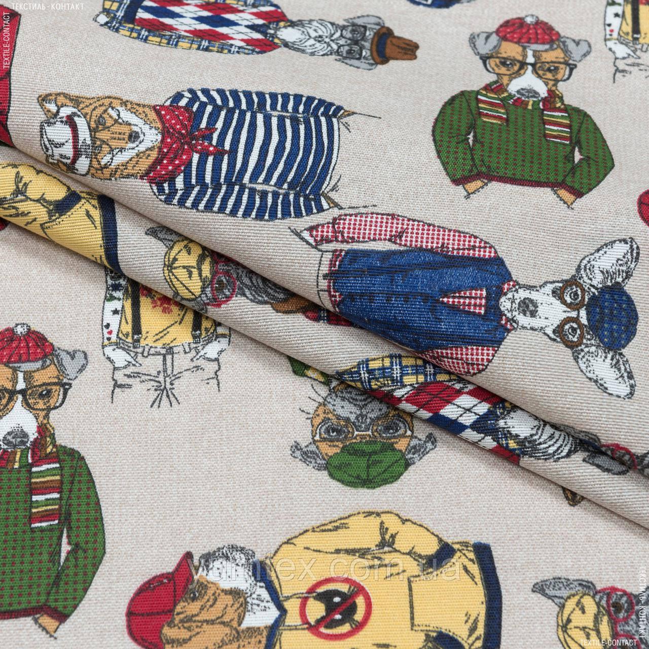 Декоративная ткань  лонета фокс/fox  мультиколор 148868