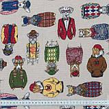 Декоративная ткань  лонета фокс/fox  мультиколор 148868, фото 3