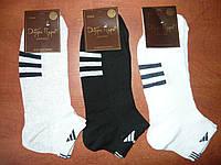 Сетка. Мужской носок Adidas. р. 27-29. Асорти