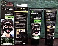 Черная маска от угрей и черных точек MAC (реплика)