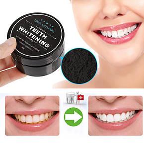 Порошок для отбеливания зубов 100% натуральный 30 г, фото 2