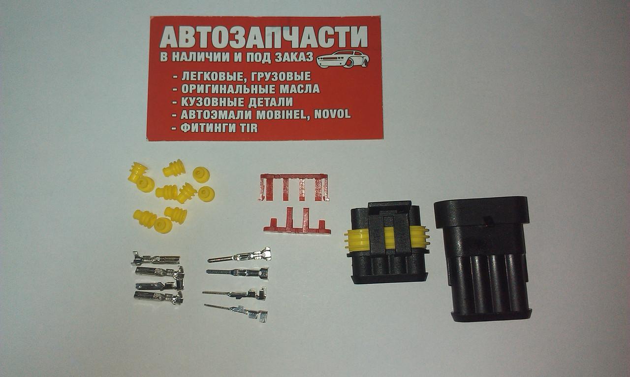 Разъем герметичный 4 контакта разборной без провода к-т (папа+мама) пр-во Турция