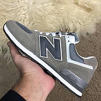 Мужские кроссовки New Balance 574 Grey Нью Баланс 574