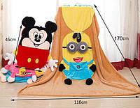Детское одеяло трансформер Микки, 110*165 см ( одеяло подушка игрушка )