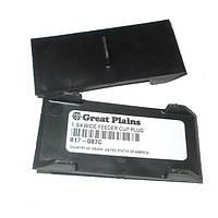 Заглушка 1 3/4 металлическая Great Plains 817-087C