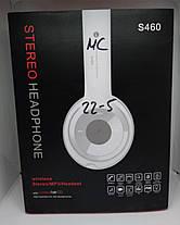 Навушники бездротові S460 white, фото 3