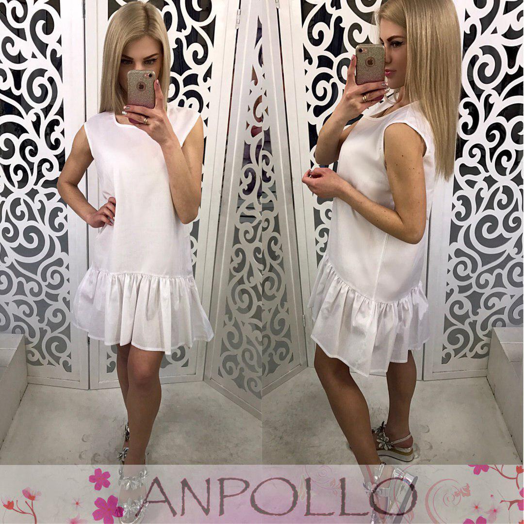 Платье сарафан летнее с воланом без рукава хлопок
