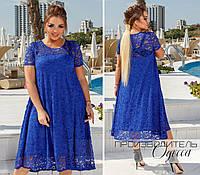 Платье из гипюра короткий рукав, фото 1