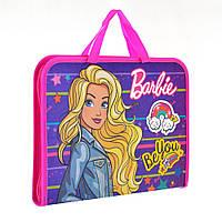 Папка-портфель на молнии с тканевыми ручками Barbie 491405