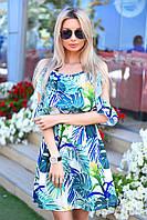 59ae3ac30b7 Женское платье с открытыми плечами и оборками летнее короткое с  растительным принтом