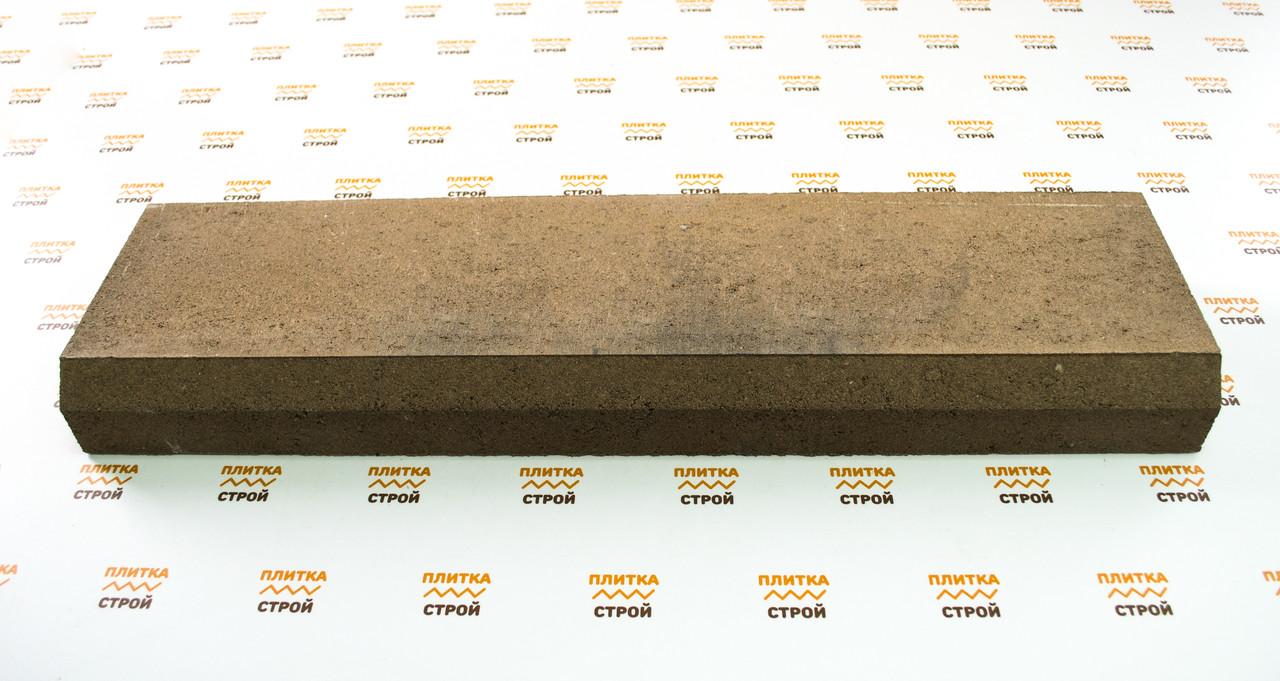 Поребрик тротуарный, бордюр тротуарный стенд 8-11 мокрый песок