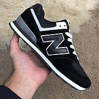 Мужские кроссовки New Balance 574 Black Нью Беланс 574 черные, фото 1