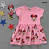 Летнее платье Minnie Mouse для девочки. 1-2;  5-6;  7-8 лет