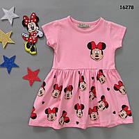 Летнее платье Minnie Mouse для девочки. 1-2;  5-6;  7-8 лет, фото 1