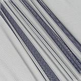 Тюль сітка міні грек т. синій 139062, фото 2
