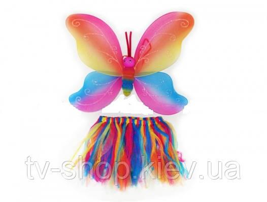 Крылья бабочки с юбкой Радуга