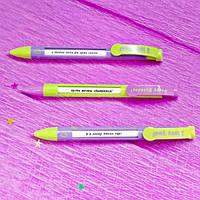 Ручки-пожелания