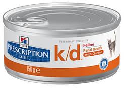 Hills ™Prescription Diet ™Feline k/d™Болезни почек, почечная недостаточность, сердечная недостаточно