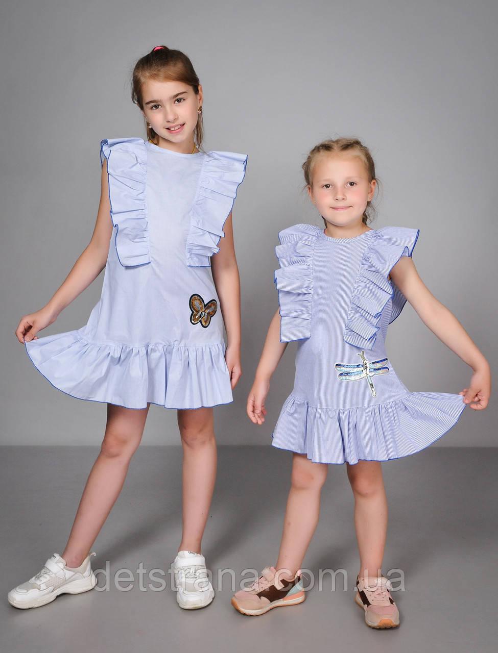 Детское летнее платье с оборочками для девочек