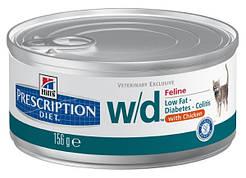 Hills Prescription Diet™ Feline w/d™Предотвращает ожирение, колиты, запоры, сахарный диабет