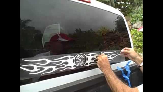Наклейки на стекло надписи в Днепре