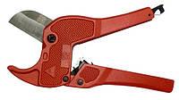 Ножницы для труб ппр до 42мм CS20 блистер
