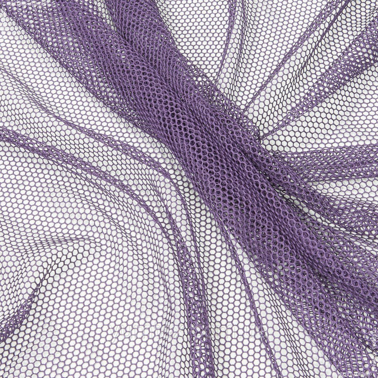 Тюль сітка стільники фіолет 143144