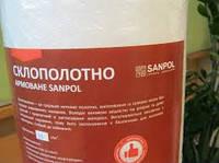 Стеклохолст армированный Sanpol 40 г/м² 1х50 м (Паутинка)