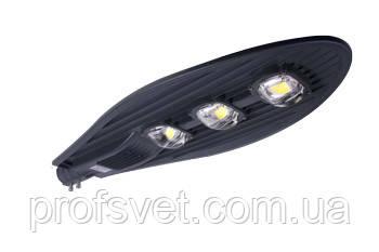 Светильник уличный консольный LED 150 вт IP65