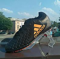 сороконожки Adidas  для футбола, фото 1