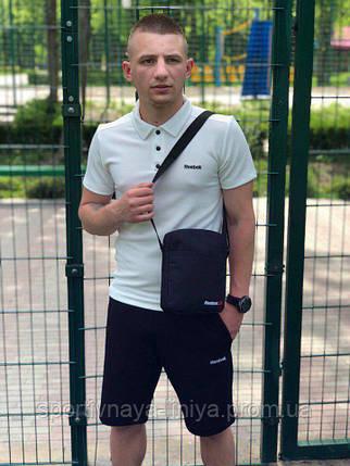 Мужской костюм футболка и шорты (поло) Reebok бело-черный + подарок, фото 2