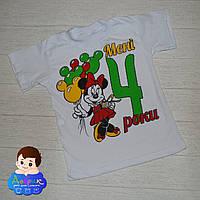 Футболки с рисунком «РОК» в категории футболки и майки для девочек в ... 9c3d1580916d2