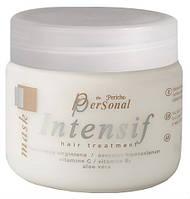 Маска для волос и кожи головы Periche Professional Intensif Mask 500 мл.