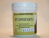 Фитокрем от бронхита - крем  от бронхита, трахеит, ларингит (50гр.,Украина)