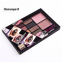 Тени для век Huda Beauty Love In Eyeshadow (14 цветов)-Палитра В
