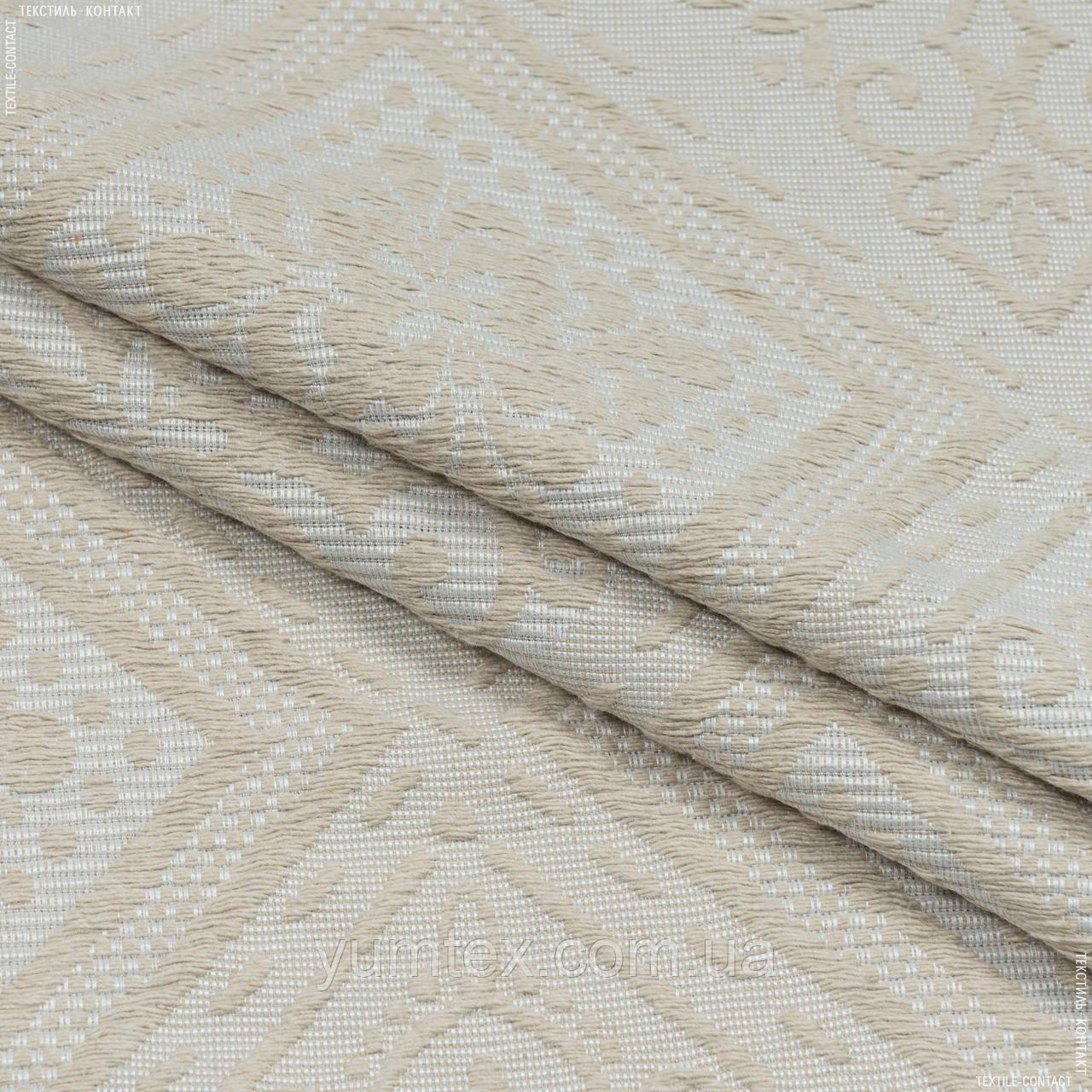 Жаккард вітіна-3/ vitina-3/ ромб беж 147893