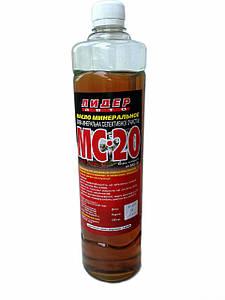 Масло моторное Лидер МС-20 1л