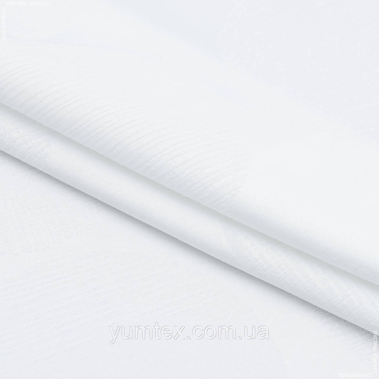 Скатертная тканина жаккард арлес /arles кола,білий 148925