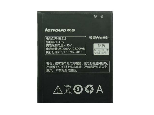 Аккумулятор на Lenovo BL219 2500 mAh Оригинал