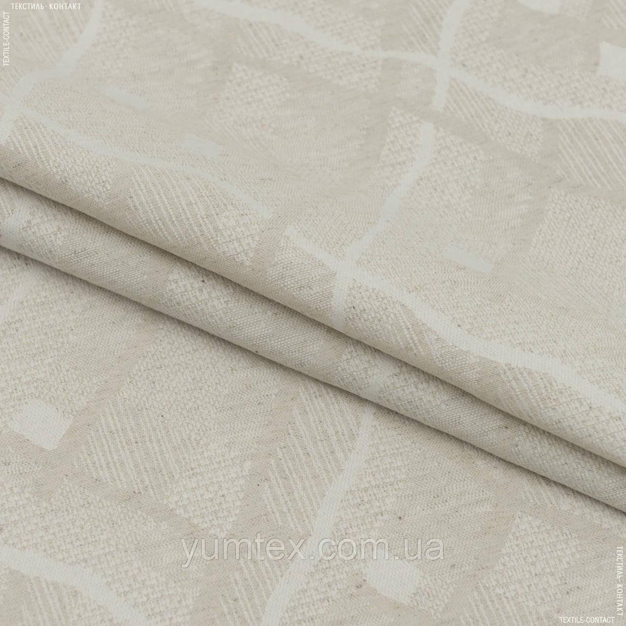 Скатертная тканина жаккард альона / alena ромб ,колір льону 148939