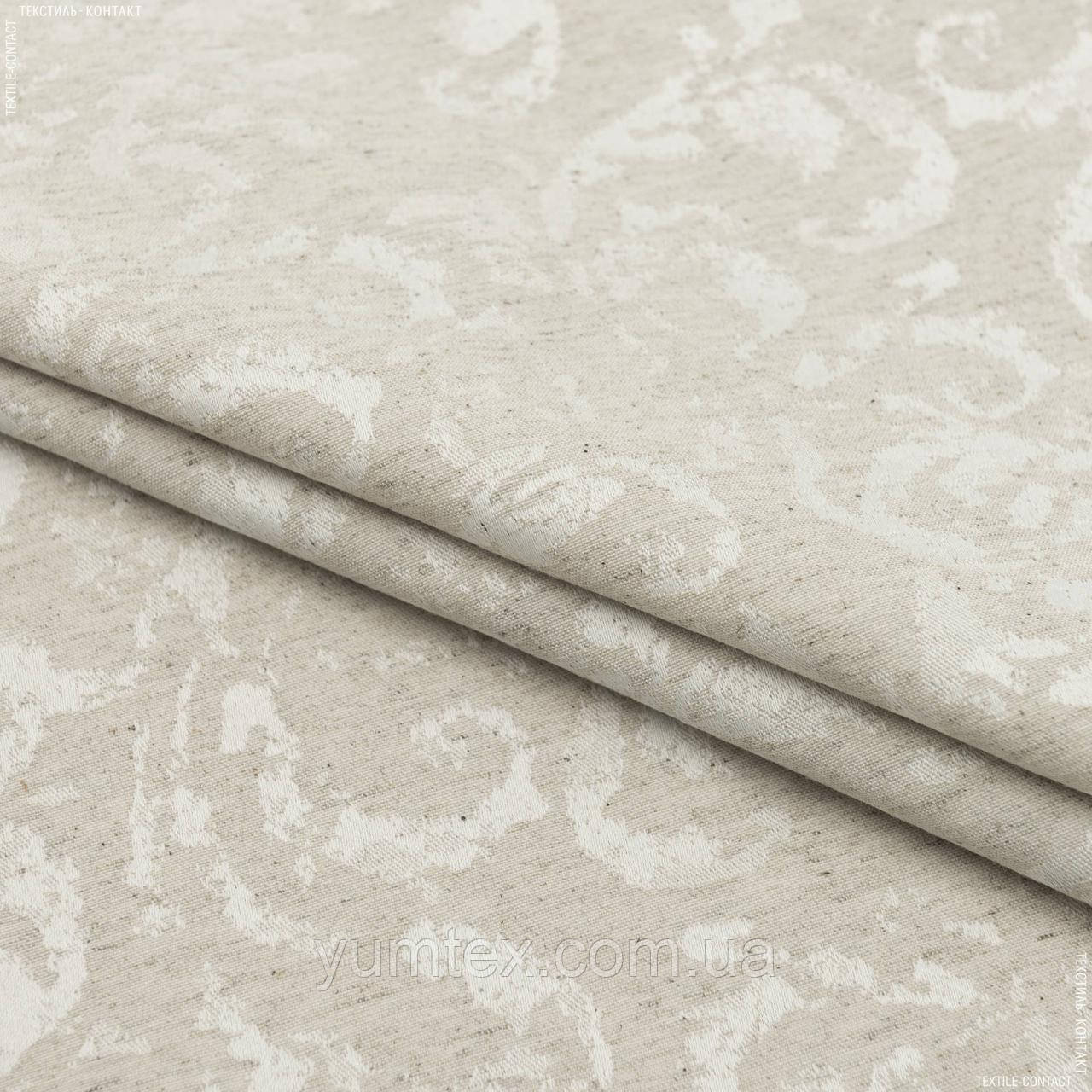 Скатертная ткань жаккард юно  цвет льна 148938