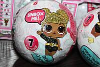 Кукла LOL (ЛОЛ) surprise glitter, блестящая серия, белый шар
